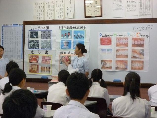 桜丘中学校高等学校での歯科保健指導実習の様子です